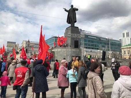 Праздник Весны и Труда.г. Екатеринбург,Площадь 1905 г.