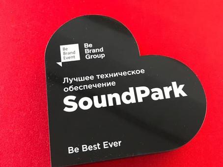 SoundPark - компания, заслужившая признание и доверие профессионалов event-рынка!