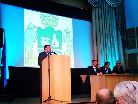 Проведение церемонии представления Главы Администрации Железнодорожного района А.В Курочкина.