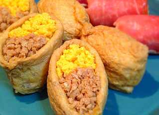 Inari sushi - Vinegared rice wrapped in deep-fried bean curd