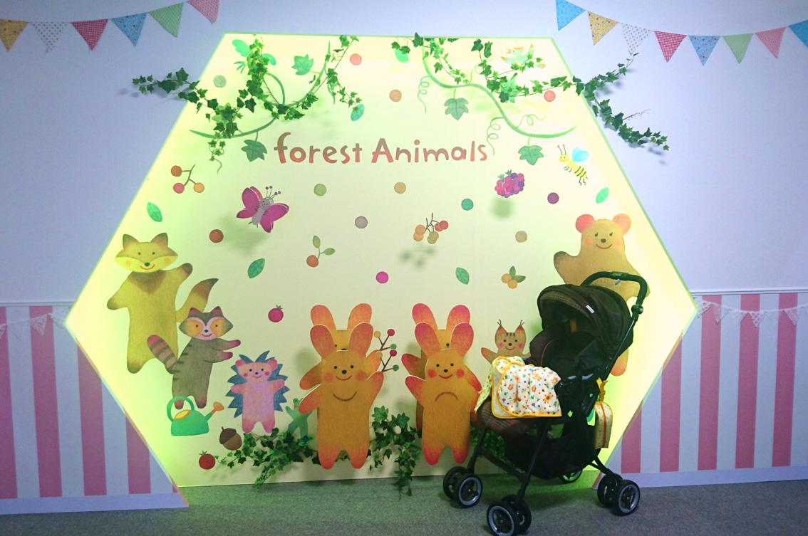 Forest Animals (フォレストアニマルズ)