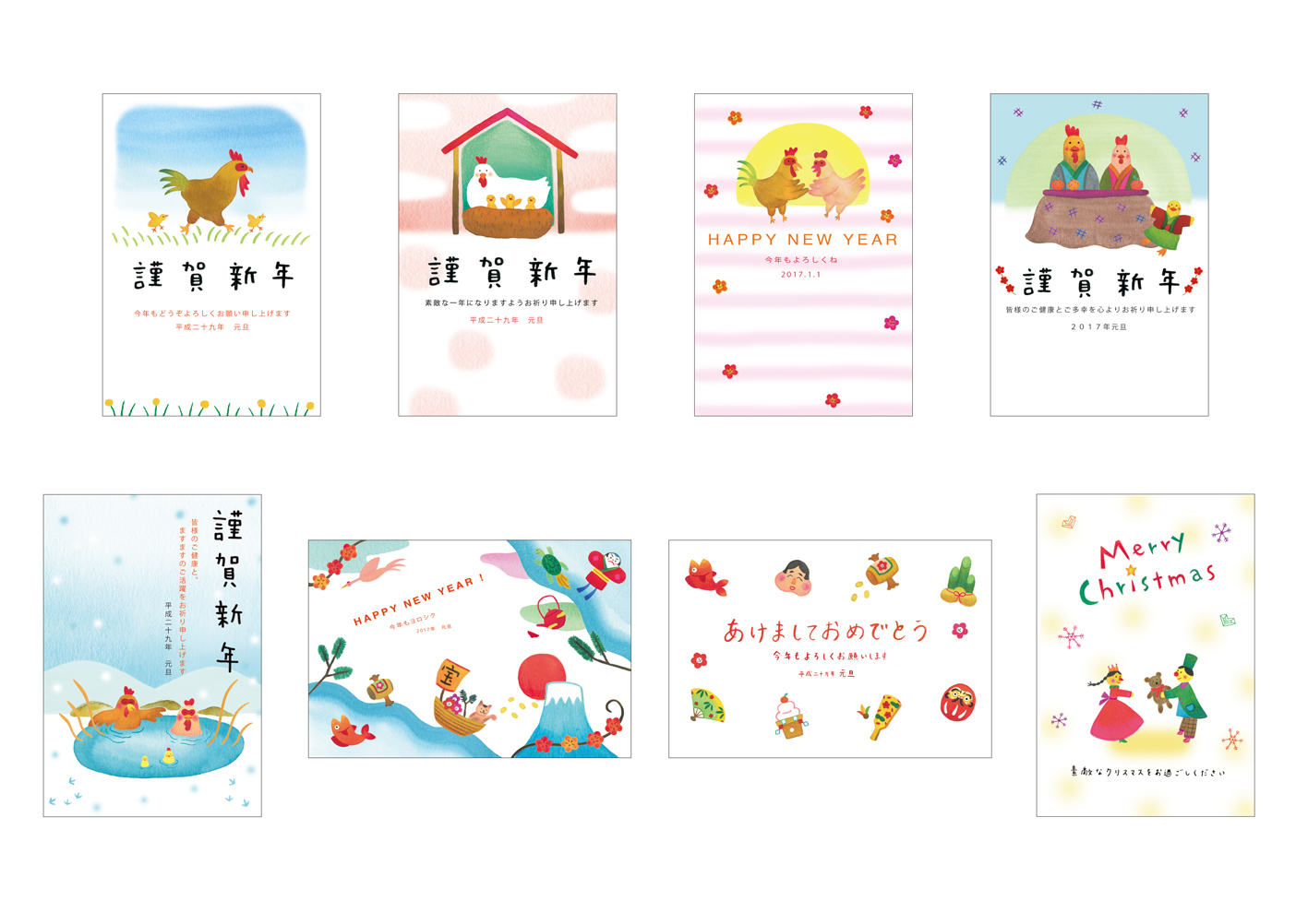 年賀状・クリスマスカード