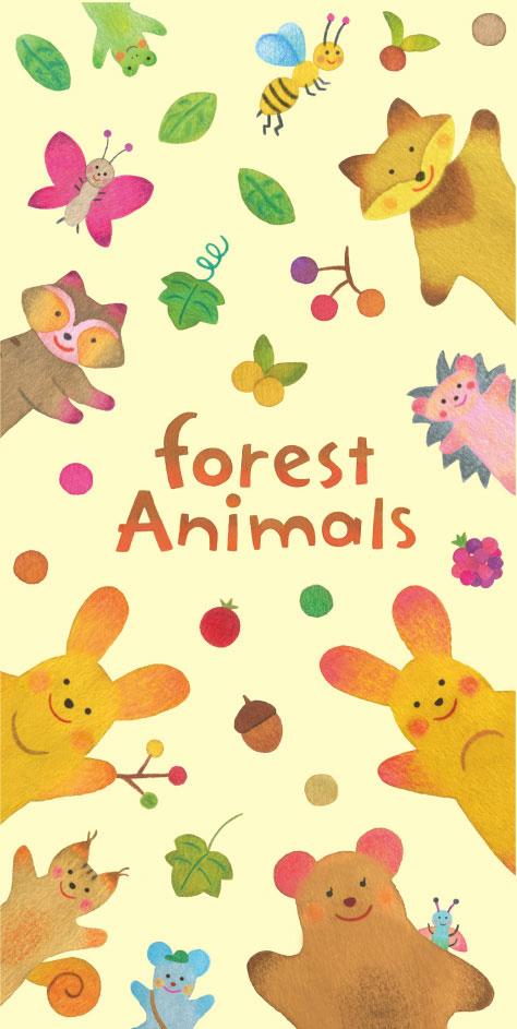 Forest Animals(フォレストアニマルズ)