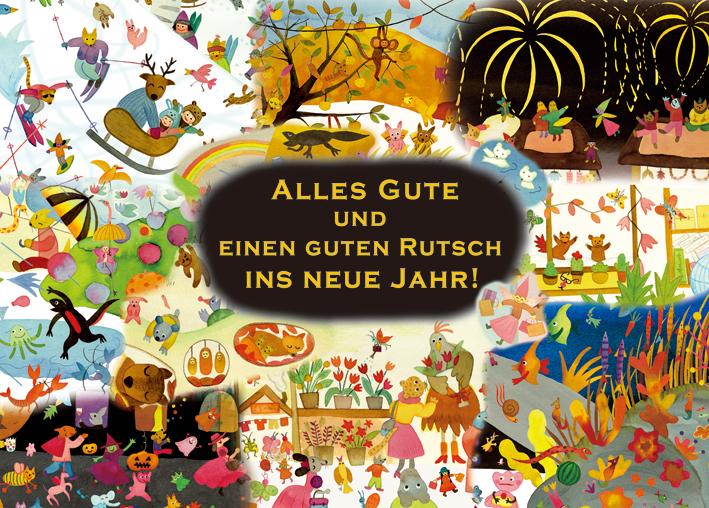クリスマスカード(ドイツ語)