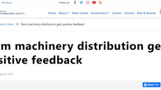 Farm machinery distribution gets positive feedback