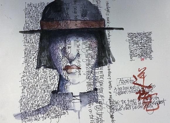 Artist: Mary Lou Jenkins, Title: Adversity, Journal Series