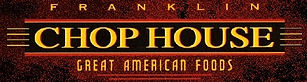 Chop House Logo with Background color.jp