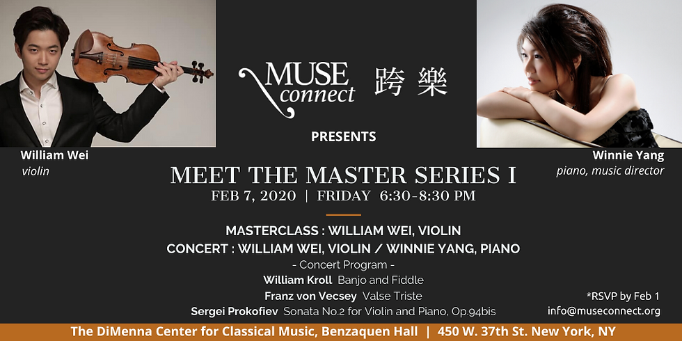 William Masterclass & Recital in New York