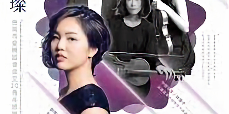 William plays in Piano Quintet in Tainan