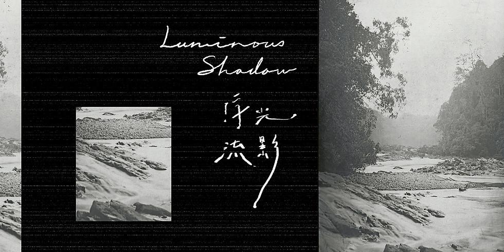 """William in TIFA """"Luminous Shadow"""" 「浮光流影」"""