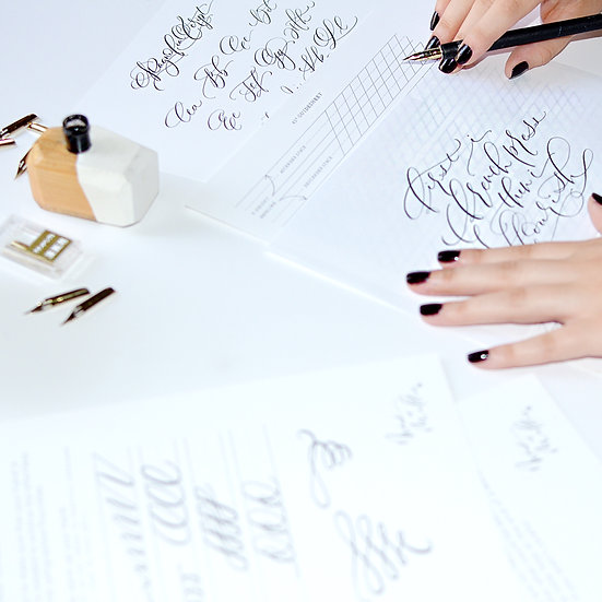 Basic Flourishing Worksheet Bundle