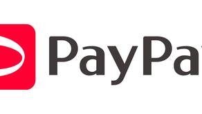 PayPay・現金・カード払い