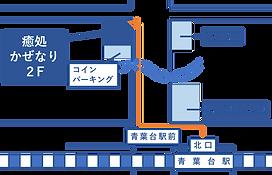青葉台店マップ.png