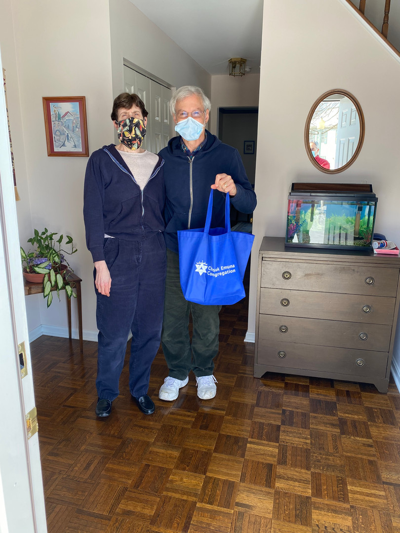 Marge Wasko and Michael Katzman.jpg