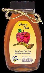 ORT-honey-bottle-no-background2.png