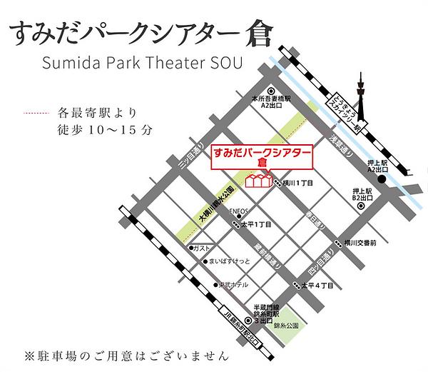 地図HP_1@2x.png