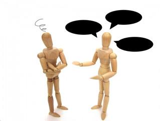 #人間関係 で #体調不良 を起こす #モンスター ( #パーソナリティ障害 )に 餌を与えないで!