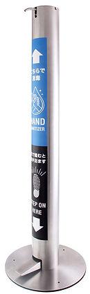 タワー型足踏み式消毒液スタンド