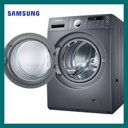 mantenimiento lavasecas samsung lima