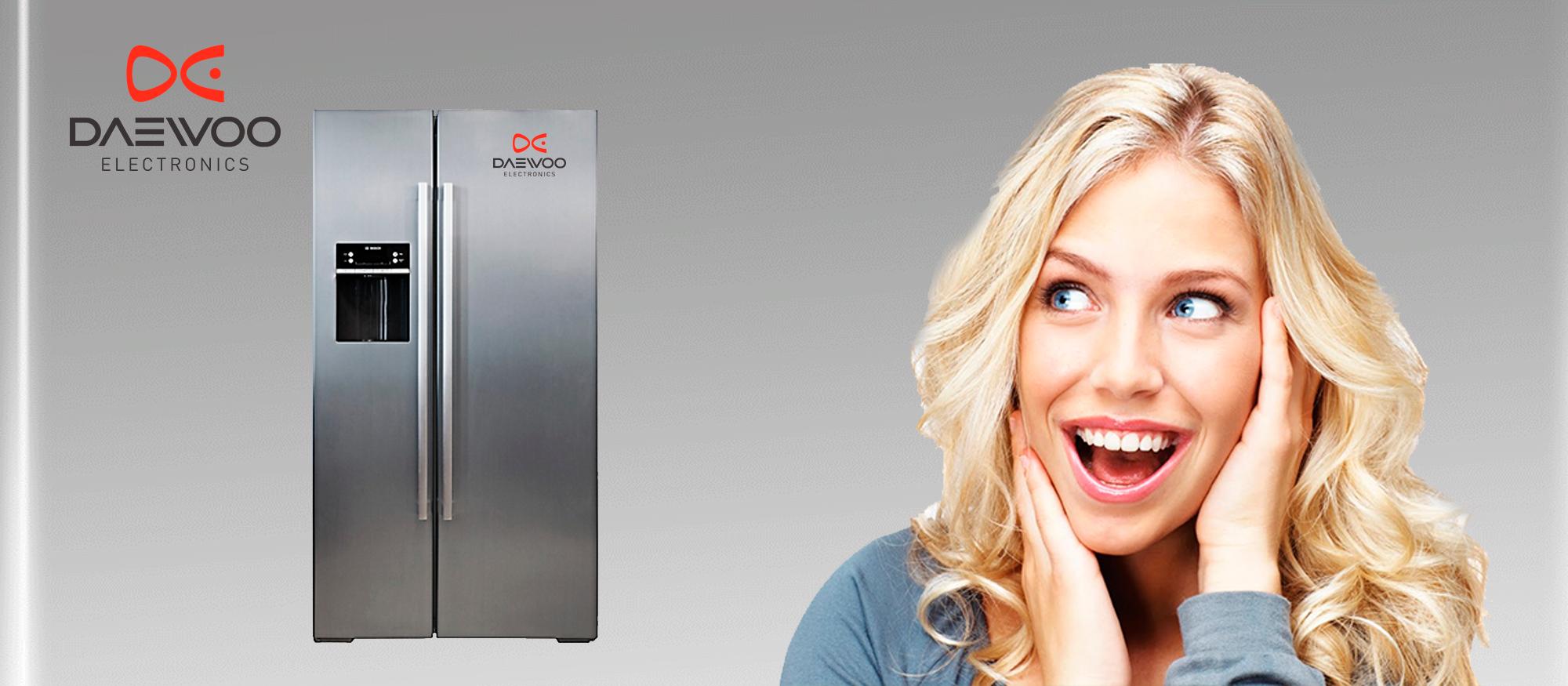 servicio tecnico de refrigeradora da