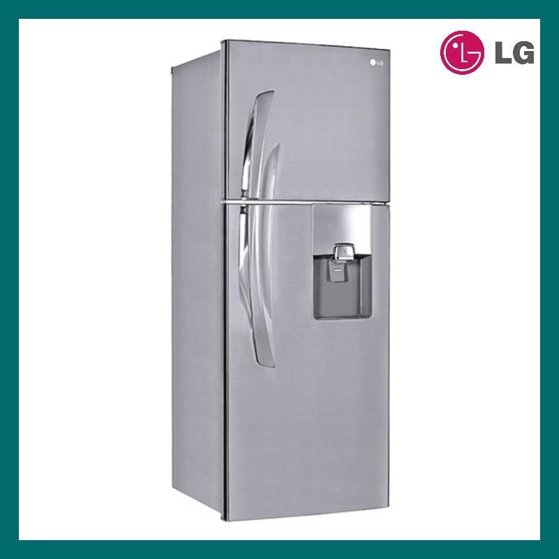 reparacion refrigeradoras lg surco