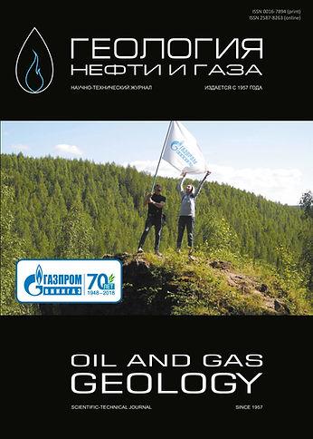 Обложка ГАЗПРОМ_Страница_1.jpg