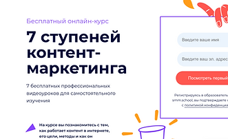 Снимок+экрана+2020-06-23+в+05.00.03.png