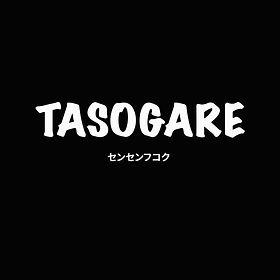 TASOGARE-センセンフコク-配信ジャケ.jpg