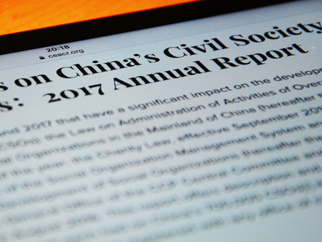 Policy Analysis on China's Civil Society Organizations:2017 Annual Report