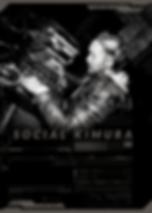 social kimura thumbnail3.png