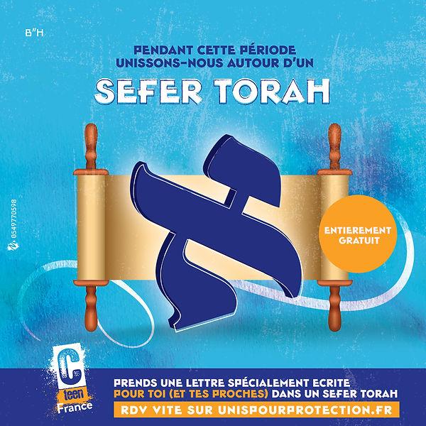 Sefer Torah Cteen