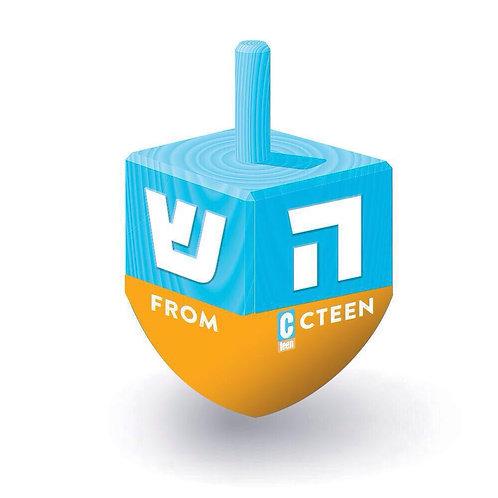 Toupie Cteen