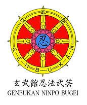 Genbukan Ninpo Bugei TM (color)II.jpg
