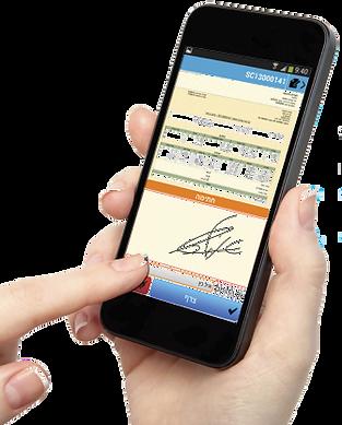 אפליקציה לנהגים בפריוריטי