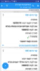 Screenshot_20191016-141106_EasxCRM.jpg