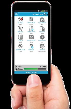 אפליקציה לטכנאי שירות בפריוריטי