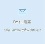 聯絡我們_09.png