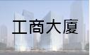 浩輝水電首頁_109.png