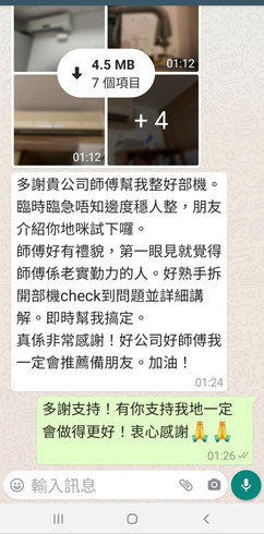 WhatsApp Image 2020-11-08 at 15.46.28 (2