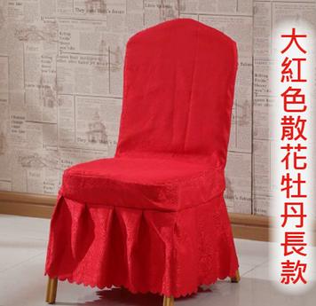 嘉賓椅款色 - 大紅色散花牡丹