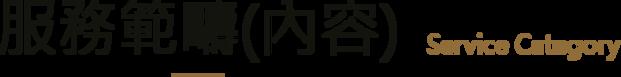 浩輝水電首頁_25.png