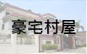 浩輝水電首頁_101.png