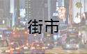 浩輝水電首頁_111.png