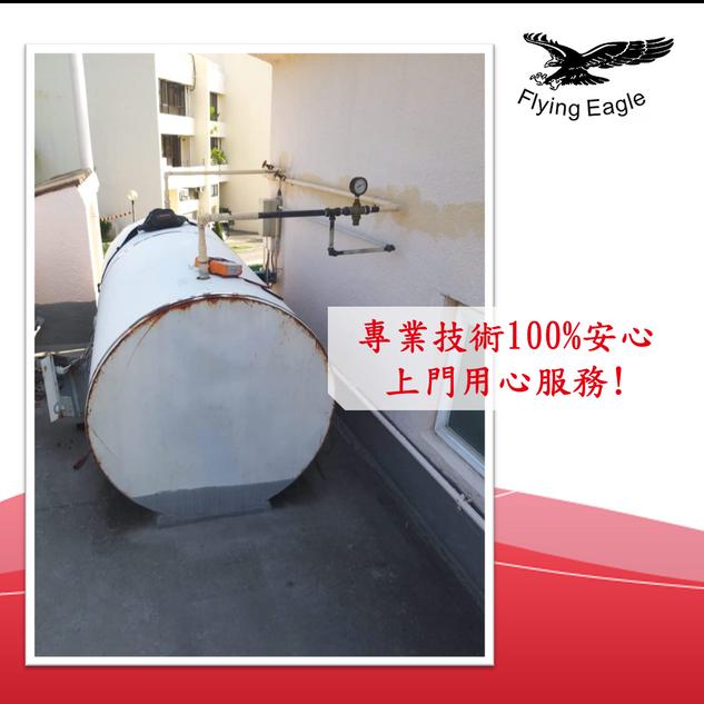 熱水爐維修5.png