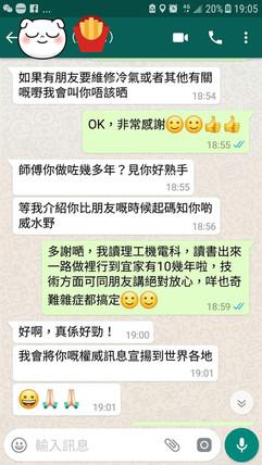 WhatsApp Image 2020-11-08 at 15.46.29.jp