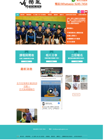 Website Reference (1).png