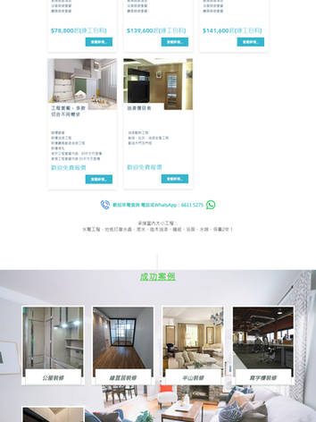 Website Reference (6).png