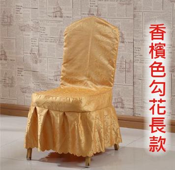 嘉賓椅款色 - 香檳色勾花