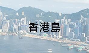 浩輝水電首頁_85.png