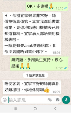 WhatsApp Image 2020-11-08 at 15.46.28.jp